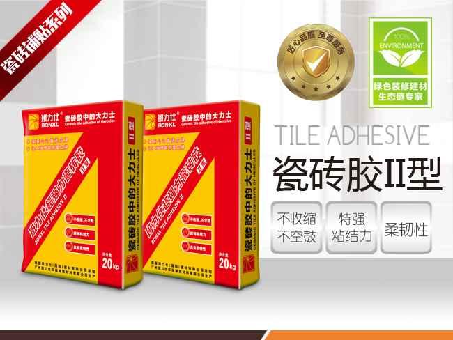 班力仕II型超强瓷砖胶 瓷砖胶十大品牌