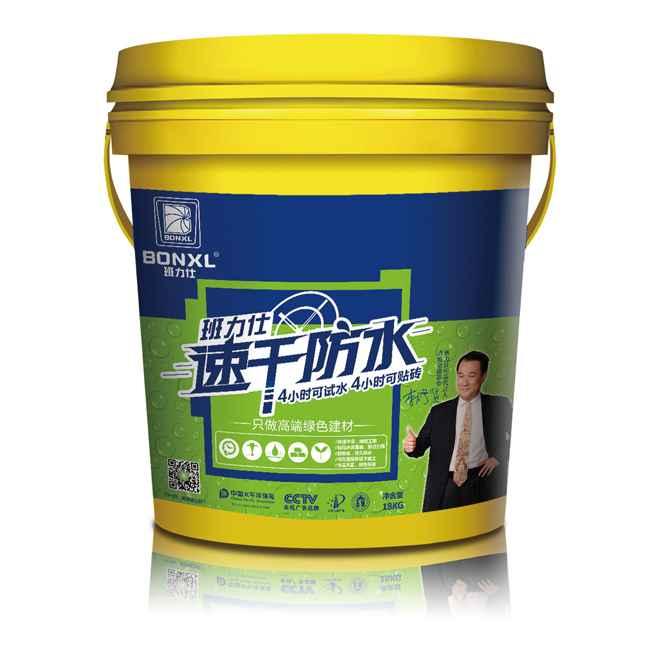 防水涂料加盟明星产品