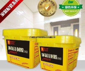 广州防水品牌,外墙渗漏防水涂料