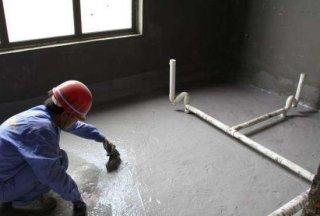 墙体防水补漏施工前有什么要求吗