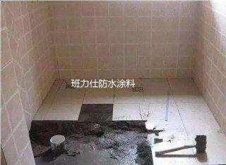 防水涂料专业人士建议:天面做防
