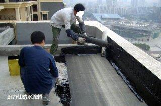 好的防水品牌有妙招:屋顶防水涂