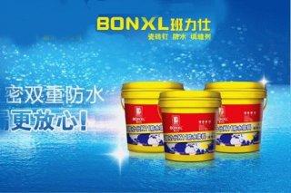 岳阳市防水涂料厂家品牌