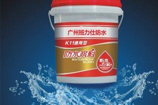 江西吉安防水涂料代理经销厂家