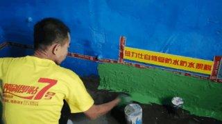 安徽安庆防水涂料代理品牌