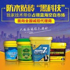 湖南岳阳市防水涂料厂家,防水涂
