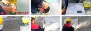 班力仕砂浆灵瓷砖胶添加剂