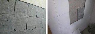 瓷砖空鼓脱落的几种修补方法