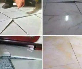 家中常见渗漏,如何预防与补漏?